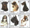 Afghanistan 1981-1986 (kompl.Ausg.) gestempelt 2003 Hunderassen