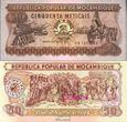 Mocambique 125 bankfrisch 1980 50 Meticais