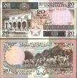 Somalia Pick-Nr: 33a bankfrisch 1983 20 Shillings