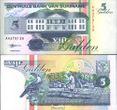 Suriname Pick-Nr: 136b (1998) bankfrisch 1998 5 Gulden