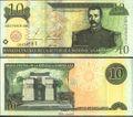 Dominikanische Republik Pick-Nr: 168a bankfrisch 2001 10 Pesos
