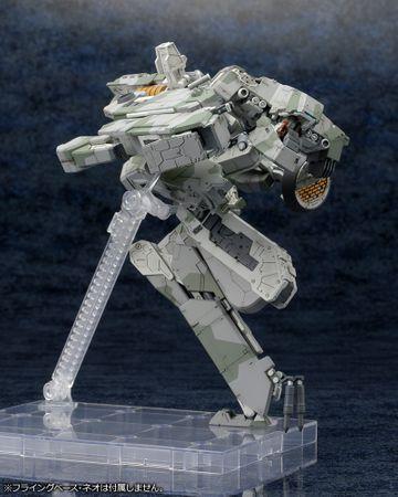 Metal Gear Solid 4: Guns of the Patriots Maßstab 1/100 Modellbausatz: Metal Gear REX – Bild 11