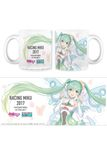 Hatsune Miku GT Project Tasse: Racing Miku 2017 Version 01