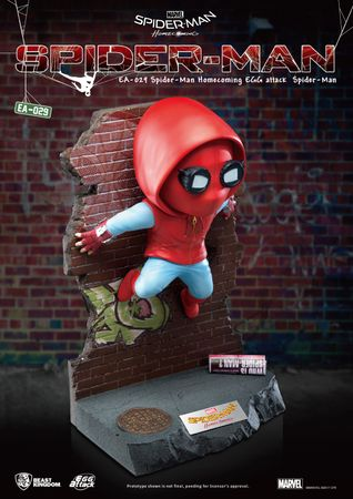 Marvel Cinematic Universum Spider-Man: Homecoming EGG Attack EA-029 Statue: Spider-Man – Bild 2