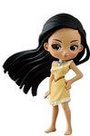 Q posket Disney Characters petit volume 2 Figur: Pocahontas