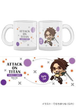 Attack on Titan 320ml Milchglas Tasse: Hanji Zoe – Bild 1