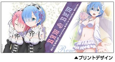 Re:Zero Starting Life in Another World 280ml Tasse: Ram & Rem – Bild 2