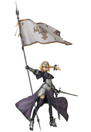 Fate/Apocrypha Perfect Posing Products 1/8 Statue: Jeanne d'Arc [Ruler]