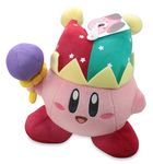 Kirby's Dream Land Plüsch Figur: Kirby [Beam]