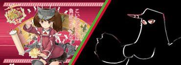 Kantai Collection High Quality Heat Change Showdown Tasse: Ryuujou Kai VS Harbour Princess – Bild 2