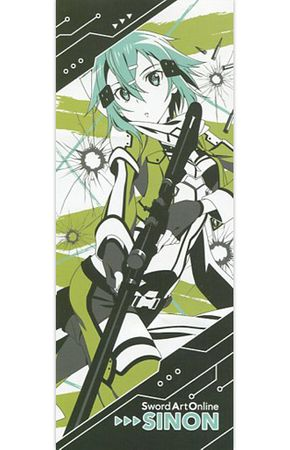 Sword Art Online Ichiban KUJI ~SAO WILL RETURN~ D-Preis Handtuch: Sinon