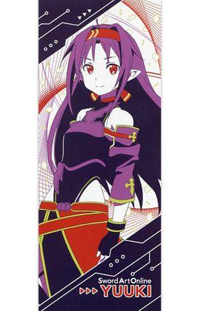 Sword Art Online Ichiban KUJI ~SAO WILL RETURN~ D-Preis Handtuch: Yuuki