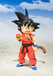 Dragon Ball S.H.Figuarts Action Figur: Son Goku [The Early Years]