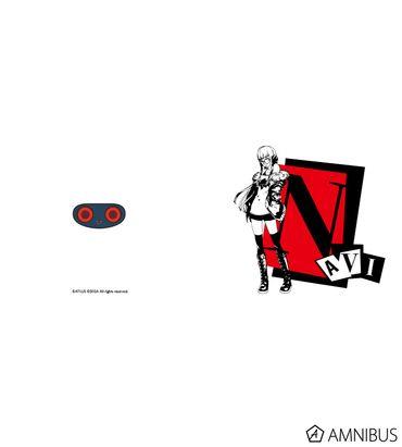 Persona 5 Tasse: Navi – Bild 3