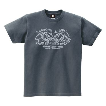 Capcom × B-Side Label Monster Hunter: World T-Shirt: Teostra und Nergigante
