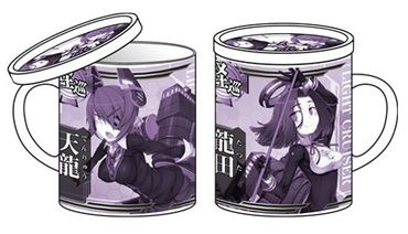 Kantai Collection: KanColle Tasse mit Deckel: Tenryuu & Tatsuta Light Cruiser – Bild 3