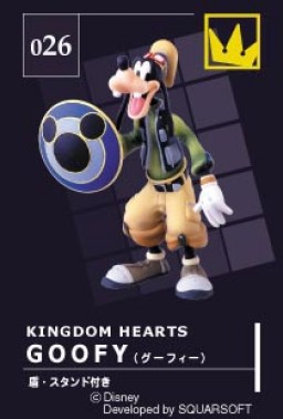 Kingdom Hearts Magical Collection #026 Figur: Goofy