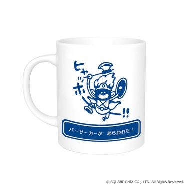 Dragon Quest of the Stars Heat Change Tasse: The Legend – Bild 2