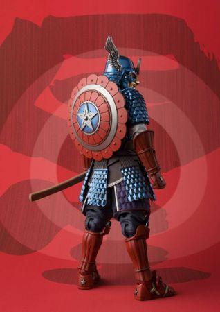 Marvel Comics Meishou Manga Realization Action Figur: Captain America [Samurai Version] – Bild 3