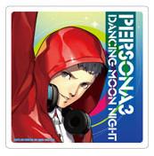 Persona 3: Dancing in Moonlight Acryl Untersetzer: Sanada Akihiko