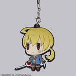 Final Fantasy Trading Rubber Strap Volume 6 Anhänger: Ramza Beoulve [Final Fantasy Tactics] 001