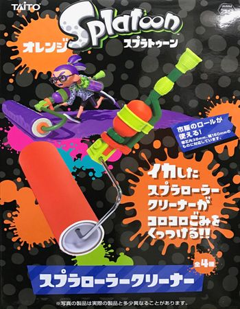 Splatoon Fusselrolle: Klecksroller [Orange]