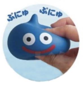 Dragon Quest Smile Slime Gummi-Figur: Schleim – Bild 2
