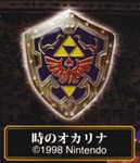 The Legend of Zelda Shield Pin Badge Collection Metall Anstecker: Hylia-Schild [Ocarina of Time]