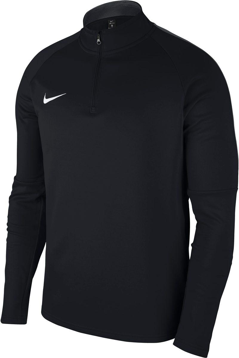 Pulli Nike