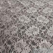 Polyamid / Polyester / Elastan Spitze weiß Blume Bändchen