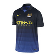 nike MANCHESTER CITY Trikot Away Kinder 2014 / 2015 001