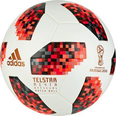 adidas TELSTAR OMB KO Spielball WM 2018 – Bild 1
