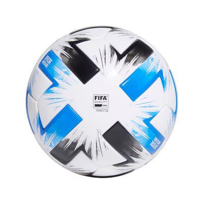 adidas TSUBASA PRO Fussball Gr. 5 – Bild 3