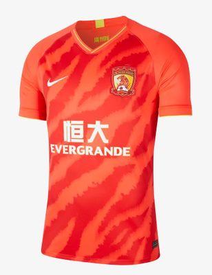 nike FC GUANGZHOU EVERGRANDE TAOBAO Trikot Home Herren 2019 / 2020