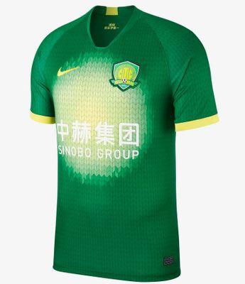 nike FC BEIJING SINOBO GUOAN Trikot Home Herren 2019 / 2020