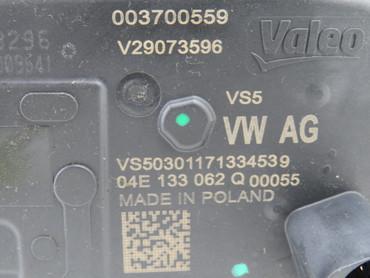 04E133062Q Orig Drosselklappe Reglerklappe 1,5 Tsi VW Golf 7 VII Arteon T-Roc – Bild 3