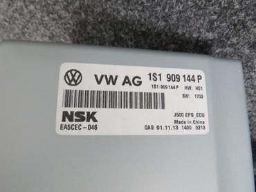 Neu Original VW (NSK) Lenksäule Steuergerät 1S1423525H up! Seat Mii Skoda CityGo – Bild 7