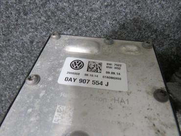 VW Tiguan 5N Sharan 7N Seat Alhambra Achsantrieb Audi Q3 Differential Haldex – Bild 4