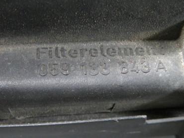 4B0133837E original Luftfilterkasten Luftfilter Audi A6 4B C5 Allroad A4 8D B5 – Bild 6