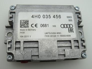Verstärker Signalverstärker MobilfunkCompenser 4H0035456 VW Touran 5T – Bild 1