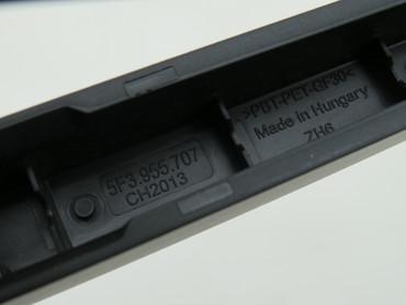 5F3955707 Original Heckwischerarm Wischer Wischerarm hinten VW Tiguan II AD1 5NA – Bild 2