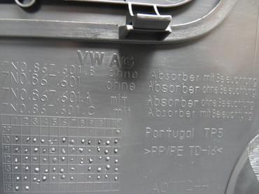 7N0867601B Original Verkleidung Heckklappe Abdeckung schwarz VW Sharan 7N – Bild 5
