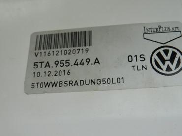 5TA955453B Waschwasserbehälter Waschwasserpumpe Behälter Pumpe SWRA VW Touran 5T – Bild 6