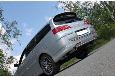 Honda Accord VII Typ CM1 Tourer Endschalldämpfer Ausgang rechts/links - 1x100 Typ 16 rechts/links – Bild 5