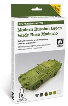 Vallejo | AFV System | Modern Russian Green