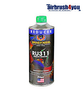 HoK | RU 311 | Reducer Medium 946ml 001