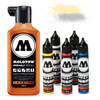 Molotow | One 4 All | 30ml | Vanille