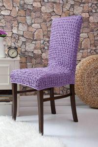 Fiora Stretch Stuhlhusse Stuhlbezug Elastische Husse Dekoration Stuhl Husse aus Elastik-Stoff für universelle Passform – Bild 20