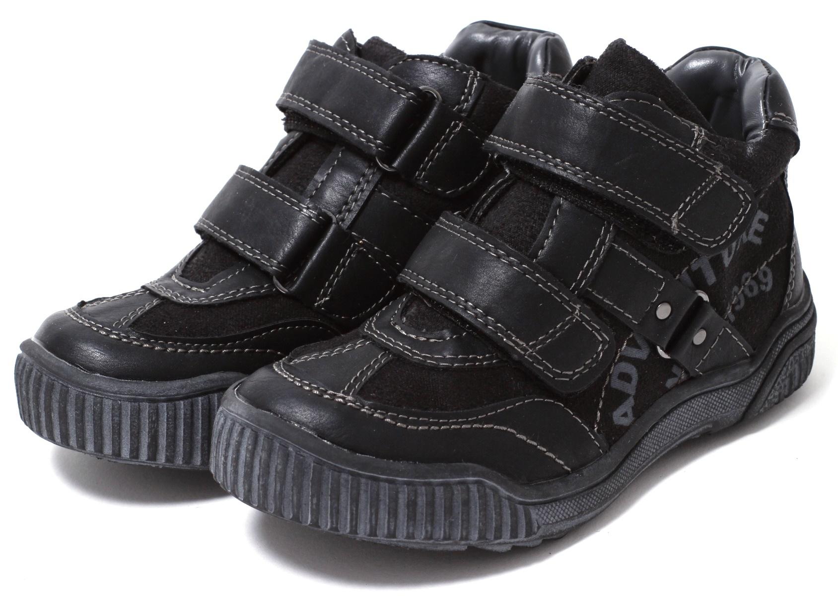 online retailer 67b7f f9a8d Jungen Stiefel Gr 25-27 Boots Kinder Schuhe Winterstiefel warm gefüttert  schwarz