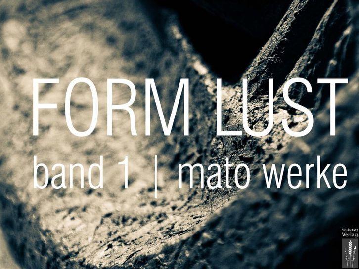 Form Lust
